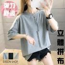 EASON SHOP(GW5671)直線拼接小字母印刷短袖T恤 反車線 五分袖 圓領 寬鬆 素色 閨蜜裝