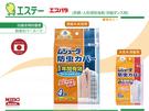 日本雞仔牌 防蟲衣物防塵套 3入/4入《...