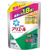 ARIEL超濃縮洗衣精補充包室內晾衣款1260G 【康是美】