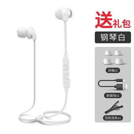 藍芽耳機 雙耳 磁吸 無線 運動跑步重低音耳塞式防汗立體聲藍芽耳機 迷你耳機 【全館好康八折】