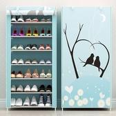 鞋架 簡架多層鋼管組裝防塵家用小鞋架學生宿舍收納經濟型鞋櫃【快速出貨八折搶購】