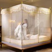 蚊帳 蚊帳三開門拉鍊方頂1.5米1.8m1.2床蒙古包新款單雙人家用蚊帳 1.5m床【快速出貨八五折優惠】