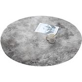 佳瑞歐式圓形地毯絲毛客廳茶幾地毯臥室床邊電腦椅子吊籃瑜伽地墊 【端午節特惠】