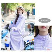 電動車防曬衣女披肩防紫外線長袖長版棉衣服春騎車摩托車遮陽衫 聖誕交換禮物