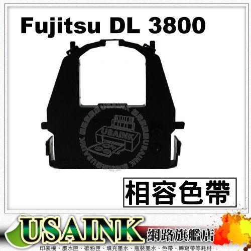 免運~USAINK~Fujitsu DL 3800 相容色帶 10支  DL-9300/DL-9400/MP-3800C/MP3800C /DL-3800