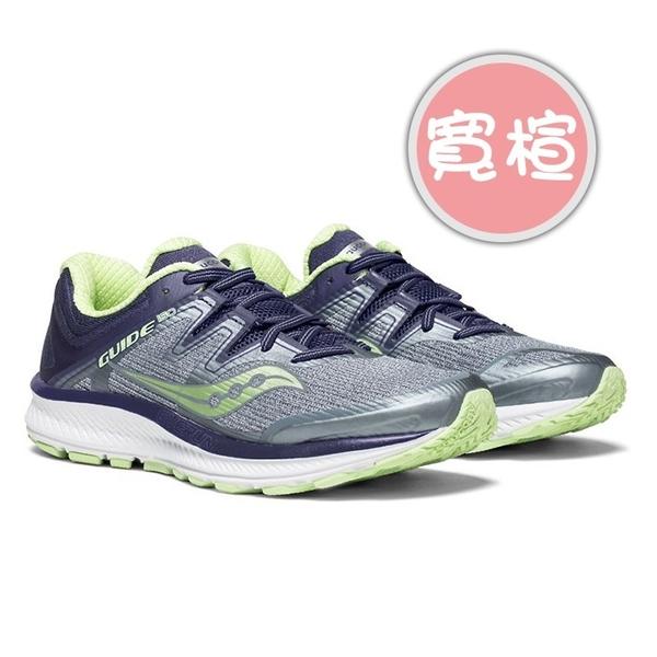 樂買網 Saucony 18SS 高階 支撐型 寬楦 女慢跑鞋 Guide ISO系列 S10415-1 贈MIT運動襪