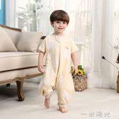 嬰兒睡袋夏季薄款春秋純棉紗布分腿寶寶幼兒童防踢被神器四季通用 一米陽光