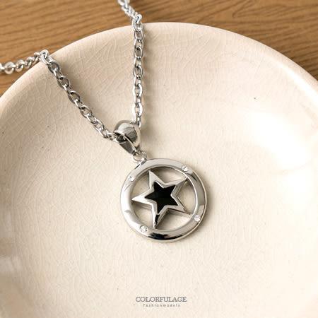 項鍊 經典立體星星圓圈造型白鋼項鍊 奧地利水鑽點綴 抗過敏.氧化 柒彩年代【NB695】細緻呈現