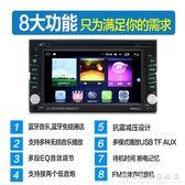 汽車載6.2寸高清大屏觸摸藍芽DVD播放器插卡U盤mp5收音機代CD主機 WD科炫數位旗艦店