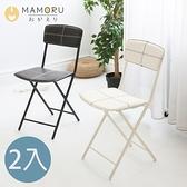 《MAMORU》超值2入_簡約方形條紋皮革椅(摺疊椅/餐椅/辦公椅)黑色+白色