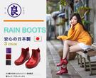 新品特惠 日本 MARURYO 雨靴 雨鞋 晴雨鞋 雨靴 靴子 四季款 防水鞋 低筒良鞋 日本製 防滑 時尚雨靴