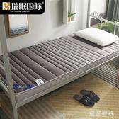 加厚學生宿舍床墊0.9m單人床褥墊折疊墊被1.2米寢室上下床90cm床  LN4686【東京衣社】