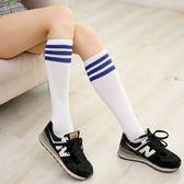 學院風黑白條紋棉中筒襪【B7025】