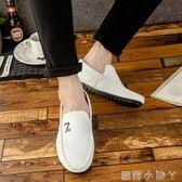 豆豆鞋豆豆男鞋潮鞋日常潮流百搭男士鞋子個性休閒鞋  全館免運