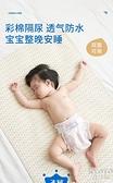 子初嬰兒隔尿墊可洗純棉尿墊新生兒用品夏天透氣大號超大防水 【快速出貨】
