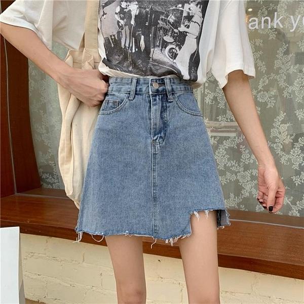 不規則牛仔半身裙女夏季2021新款港味高腰顯瘦A字包臀短裙子ins潮 【端午節特惠】