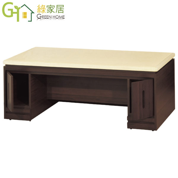 【綠家居】米瑞 胡桃木紋4.3尺雲紋石面大茶几(附贈收納椅凳二張)
