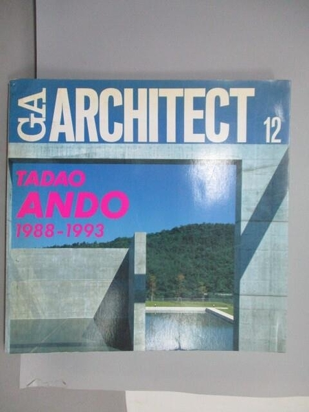 【書寶二手書T1/建築_QAA】GA Document 12_TADAO ANDO_Vol.2