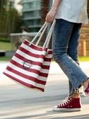 手提包居家家條紋帆布袋環保大容量買菜包女外出超市購物袋便攜手提袋子 嬡孕哺