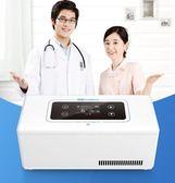 威威胰島素冷藏盒便攜迷你藥品智慧制冷充電式車載隨身迷你小冰箱YYJ 夢想生活家