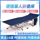 折疊床 摺疊床 午休床 午睡床 折疊椅 看護床 便攜式加固折疊床家用 露營 安全穩固T
