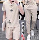 短袖 亞麻套裝男棉麻短袖t恤潮流休閒中國風『優尚良品』