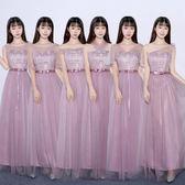 伴娘服長款氣質姐妹裙顯瘦優雅伴娘團灰色聚會畢業小禮服洋裝
