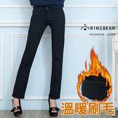 搖粒絨--銅釦素面搖粒絨完美版型低腰小直筒牛仔褲(黑XL-7L)-N94眼圈熊中大尺碼