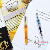 鋼筆 創意手賬透明示范鋼筆學生定製文具塑料灌墨彩墨鋼筆 4色