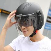 雙鏡片電動車個性酷電瓶半覆式安全帽  Dhh6870【男人與流行】