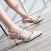正韓7公分鞋子新款尖頭鉚釘鏤空細跟高跟鞋後空一字扣涼鞋女夏 萬聖節