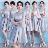 伴娘服韓版灰色中袖伴娘團姐妹裙短款連衣裙修身晚禮服女中秋節搶購