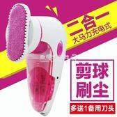 110V  充電式毛球修剪器 衣服去球器  衣物除毛脱毛机 剃毛器 『歐韓流行館』