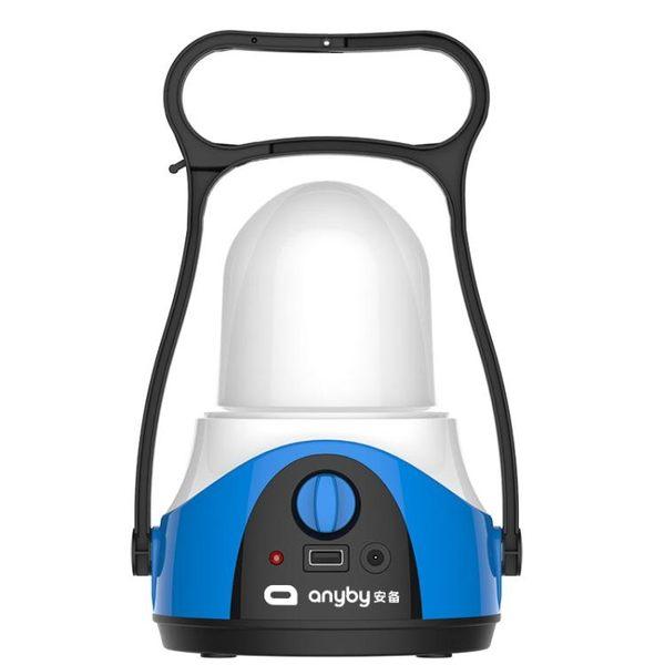 (全館88折)新品led充電家用可充電可懸挂戶外應急燈tw