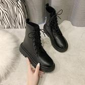 馬丁靴女英倫風短靴2020新款網紅瘦瘦靴春秋單靴百搭ins潮機車靴