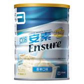 亞培安素粉優能基營養配方850g【康是美】