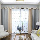 特價簡約現代飄窗成品窗簾北歐風棉麻隔熱遮陽全遮光布料臥室 多色小屋YXS