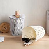 ✭慢思行✭【P447】仿籐編鏤空收納桶(小) 垃圾桶 家用 塑料 無蓋 多功能 小紙簍 廚房