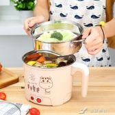 煮蛋器蒸蛋器雙層多功能不銹鋼煮雞蛋機自動斷電迷你家用煮粥神器 樂芙美鞋中秋禮物