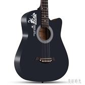 啞光38寸初學者民謠木吉他學生練習青少年入門男女練習新手琴 zh7015『美好時光』