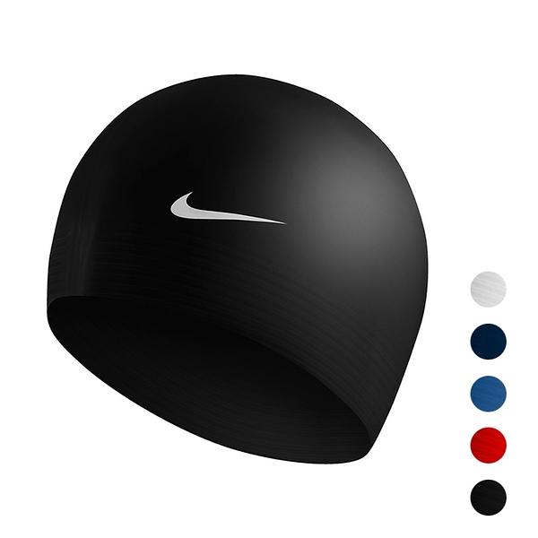 NIKE SOLID LATEX 成人競速乳膠泳帽 耐用 專業級 93050 【樂買網】