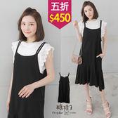 【五折價$450】糖罐子雙肩吊帶不修邊魚尾洋裝→黑 現貨【E49680】