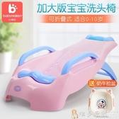 洗頭椅 小哈倫兒童洗頭椅寶寶洗發躺椅可摺疊小孩洗發椅加大號作嬰兒浴床DF  免運 維多