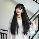 長假髮 假髮女黑長直髮自然全頭套式 韓版逼真膨鬆自然 cos公主切齊瀏海 1色