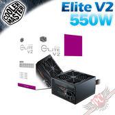 [ PC PARTY ] CoolerMaster Elite V2 550W 電源供應器 (台中、高雄)