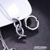 項鍊 變形戒指項鍊男兩用創意吊墜可折疊伸縮潮人學生項墜    傑克型男館
