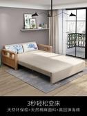 折疊沙發床實木沙發床可折疊1.5米小戶型雙人坐臥兩用布藝1.8多功能沙發床SP免運妝飾界