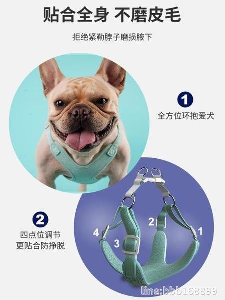 寵物牽引繩 狗狗牽引繩可調節狗背心式遛狗鏈子防掙脫小型犬胸背帶防咬斷繩子 星河光年