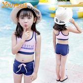 兒童泳衣女孩運動學生中大童寶寶分體泳裝公主可愛套裝兩件套【快速出貨限時八折】
