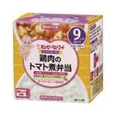 ✪日本KEWPIE   NA-8寶寶便當-番茄野菜燉雞+昆布粥120g✪